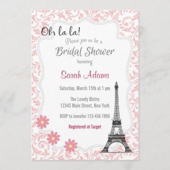paris theme bridal shower invitation