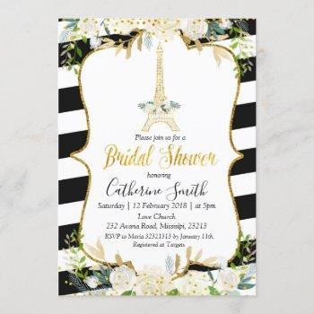 paris white romantic bridal shower invitation