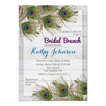 peacock feather bridal shower brunch invitation