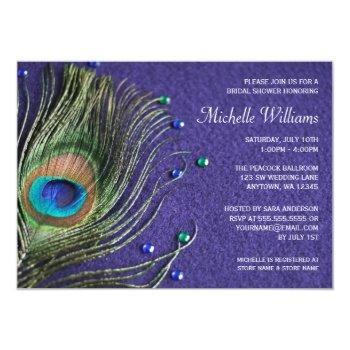 peacock feather jewels purple bridal shower invitation