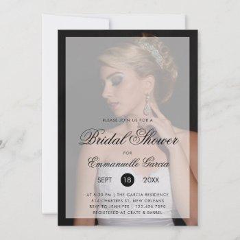photo elegant script modern bridal shower invitation