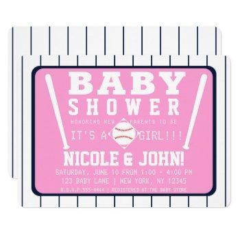 pink blue & white pinstripes baseball baby shower invitation