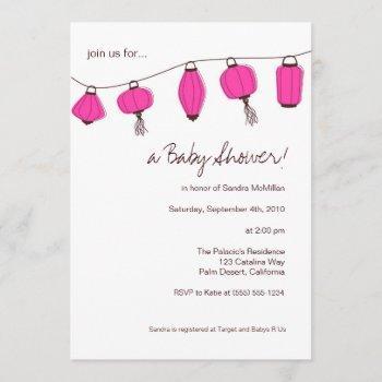 pink chinese lantern invitations, 5x7 invitation