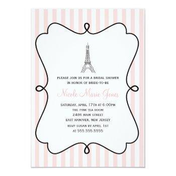 pink eiffel tower bridal shower invitation