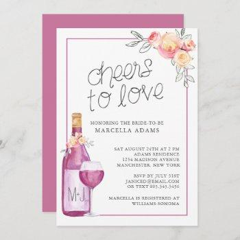 plum wine bridal brunch invitation