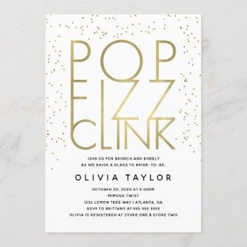 pop fizz clink bridal shower invitation, faux gold invitation