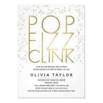 pop fizz clink bridal shower invitation, faux gold invitation