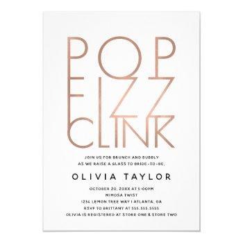 pop fizz clink bridal shower invitation, rose gold invitation
