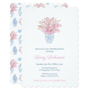 pretty preppy pink blue chinoiserie wedding shower invitation