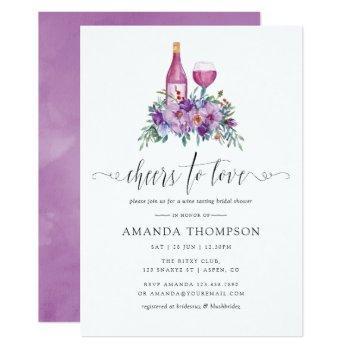 purple magnolia & roses wine tasting bridal shower invitation