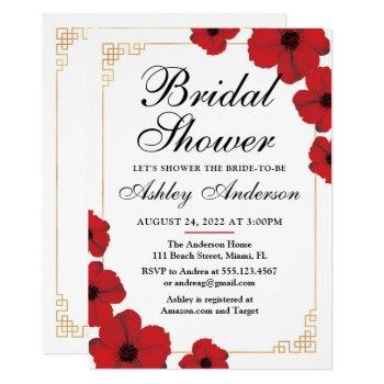 red cherry blossom chinese bridal shower invitation