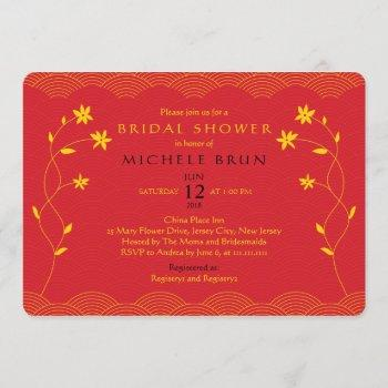 red chinese themed floral bridal shower invite