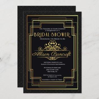 roaring 20's art deco bridal shower invitation