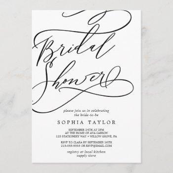 romantic calligraphy | flourish bridal shower invitation