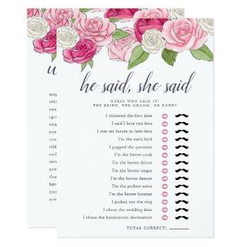 rosé garden double-sided bridal shower game invitation