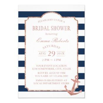 rose gold anchor nautical stripes bridal shower invitation