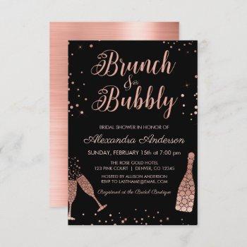 rose gold brunch & bubbly bridal shower invitation