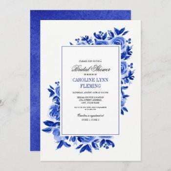 royal blue floral bridal shower invitations