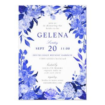 royal blue & white watercolor floral bridal shower invitation