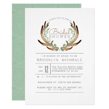 rustic antler and vine watercolor bridal shower invitation