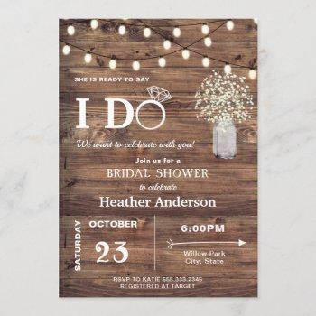 rustic baby breath and string lights bridal shower invitation