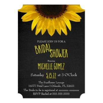 rustic country sunflower bridal shower invitation
