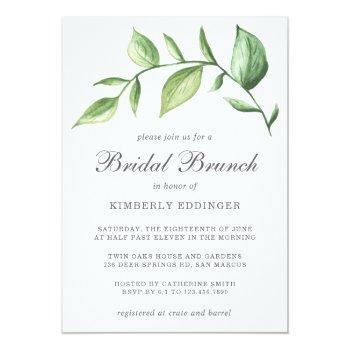 rustic elegant watercolor greenery bridal brunch invitation