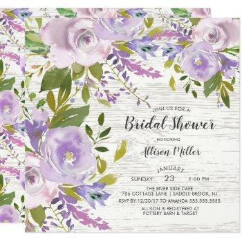 rustic lavender  floral bridal shower invitation