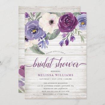 rustic purple watercolor floral bridal shower invitation