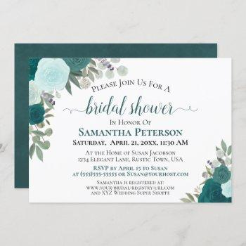 rustic teal watercolor floral chic bridal shower invitation