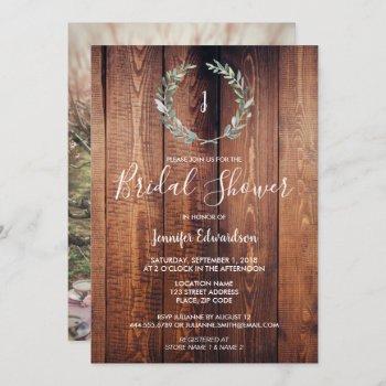 rustic watercolor branch monogram bridal shower invitation