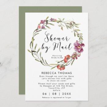 shower by mail floral virtual bridal shower invitation