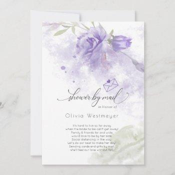 shower by mail watercolor lilac purple floral invitation