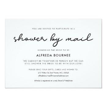 Small Simple Bridal Shower By Mail Invitation Front View
