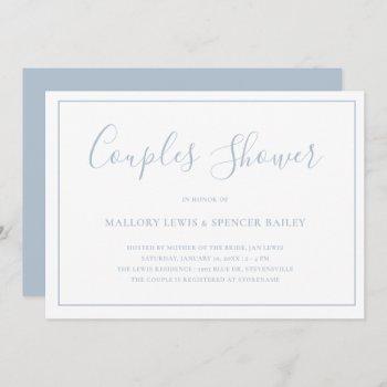 simple dusty blue elegant couples shower invitation