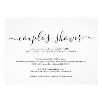 simple elegant couple's shower invitation