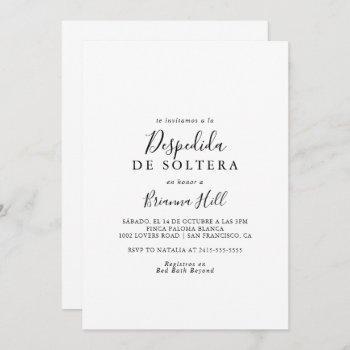 simple minimalist spanish bridal shower invitation