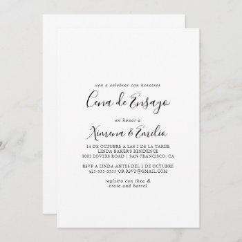 simple minimalist spanish couples shower invitation