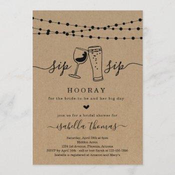 sip sip hooray bridal shower invitation