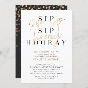 sip sip hooray simple black gold virtual shower invitation