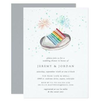 slice of love | wedding shower invitation