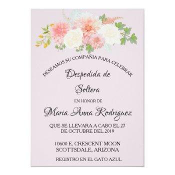 spanish bridal shower blush pink ivory floral invitation