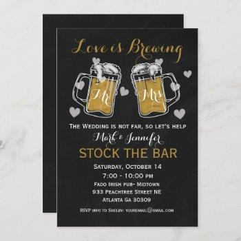 stock the bar bridal shower invitation couples