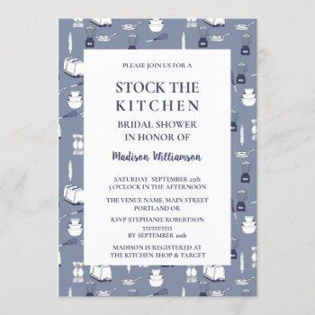 stock the kitchen  modern blue bridal shower invitation