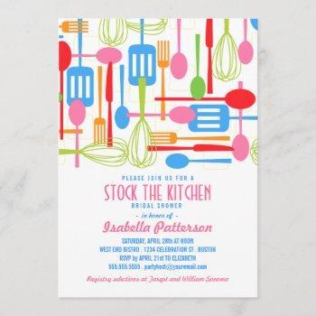 stock the kitchen retro style bridal shower invitation