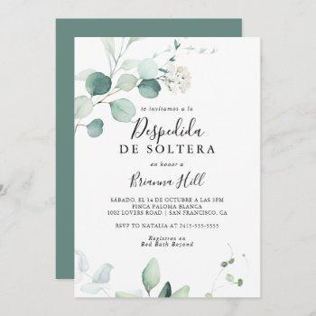 summer green eucalyptus spanish bridal shower invitation