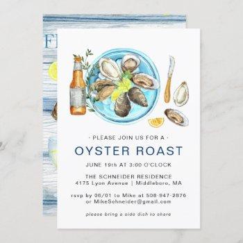 summer oyster roast   seafood bake cookout invitation