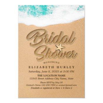 summer sandy beach wedding bridal shower starfish invitation