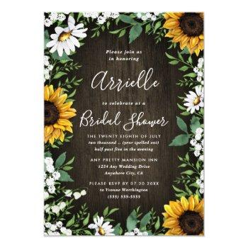sunflower rustic country floral bridal shower invitation