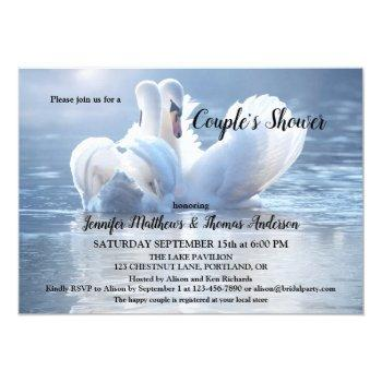swan lake bridal couple shower invitation
